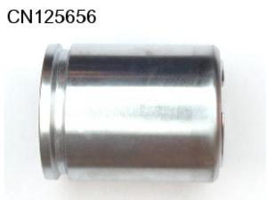 Commodore VE Rear Caliper Piston 41.87mm