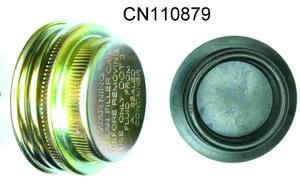 CN110879