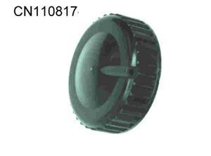 PBR Master Cylinder Reservoir Cap